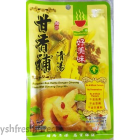HAO MEI WEI HERBS WITH GINSENG SOUP MIX