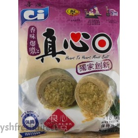 CI Heart To Heart Meat Ball